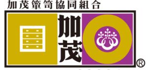 加茂桐箪笥組合ロゴ
